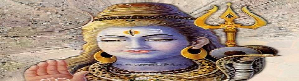 My Lord Shiva  ॐ नमः शिवाय